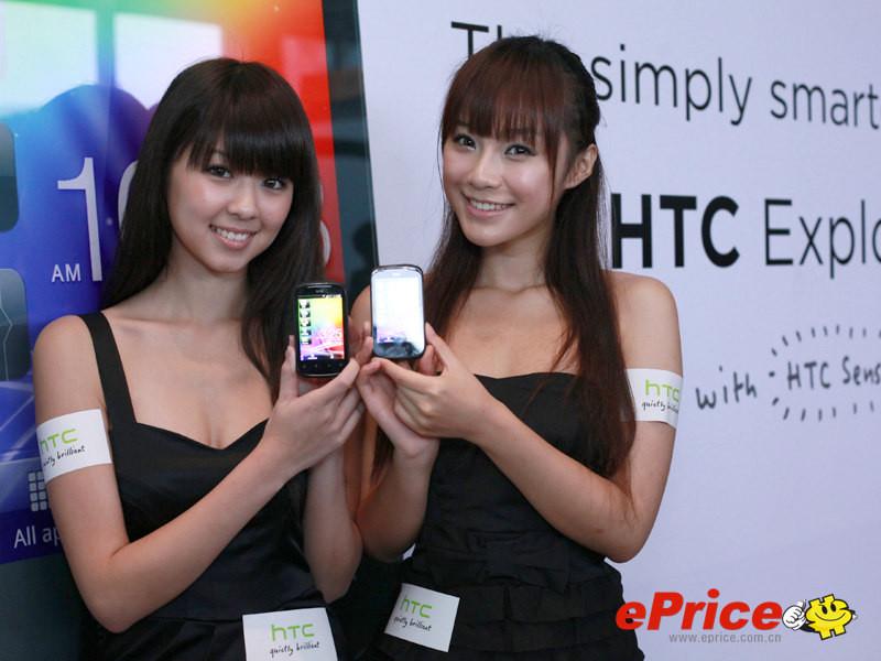 htc explorer香港上市记者会可爱模特