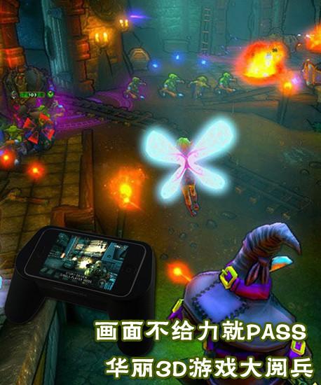 新开3d游戏开服表
