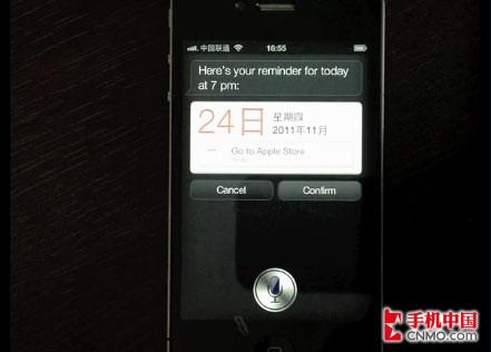 语音助手可移植 iPhone 4安装Siri教程
