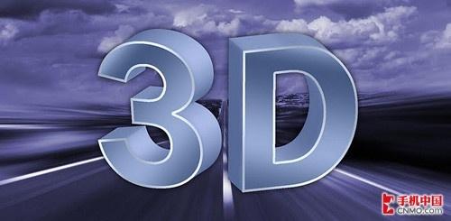 程序兼容神器 ChainFire 3D使用教程