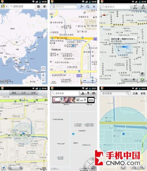 正文    在这一环节中,谷歌地图最新版本官方版几乎无法进行基站定位
