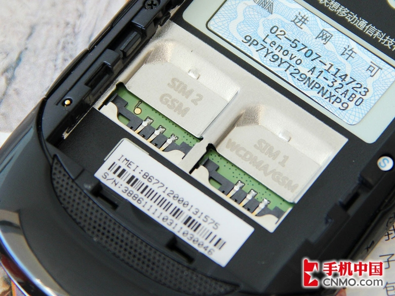 联想/mini新时尚 联想乐Phone A1高清图赏(18/19)