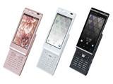 最新出品手机
