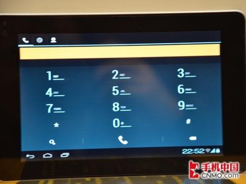 支持通话?MediaPad曝光Android 4.0