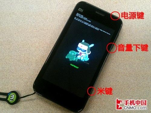 谨慎升级4.0系统 小米手机变砖恢复教程-小米手