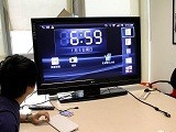 化身小电脑 索尼爱立信LT18i扩展体验