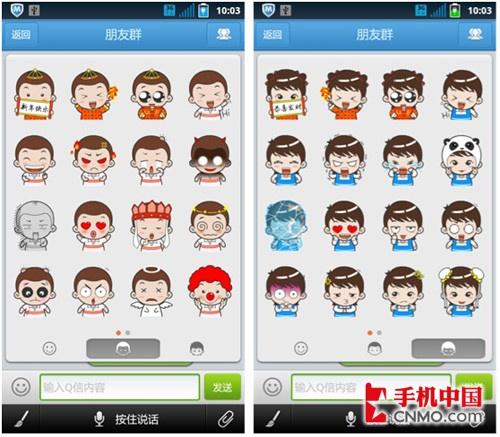 过节新年增加表情QQ通讯录3.4给力更新图打人物分扑克牌80表情包图片