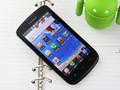 千元3G智能手机大杀器 酷派7260美图