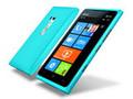 4.3寸屏旗舰 诺基亚Lumia 900开始预订