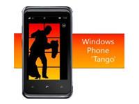 Tango系统:向实用主义转变