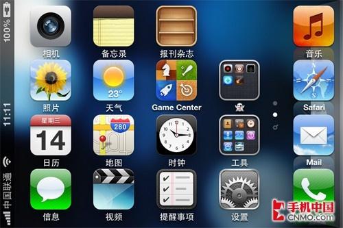 珍惜越狱远离5.1 iphone实用小插件汇总