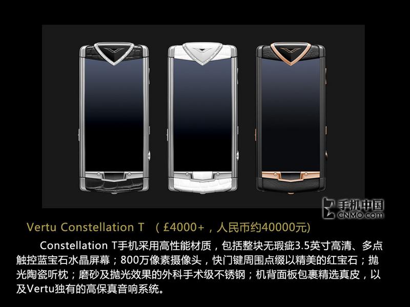 最贵827万 奢侈手机大盘点 排名不分先后 手机吧图片