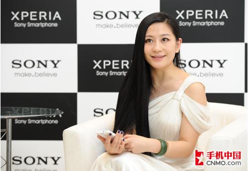 xperia新品发布 美女设计师兰玉助阵