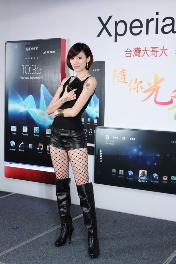 台湾上市美女图集 竖