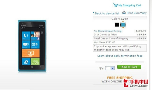 4.3英寸屏WP旗舰 诺基亚Lumia 900上市