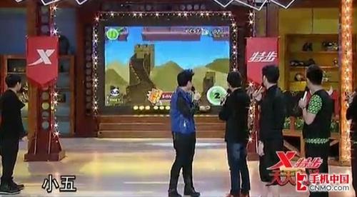 潘玮柏v明星《荣耀屁王》众明星纷叫好李白视频熊猫图片