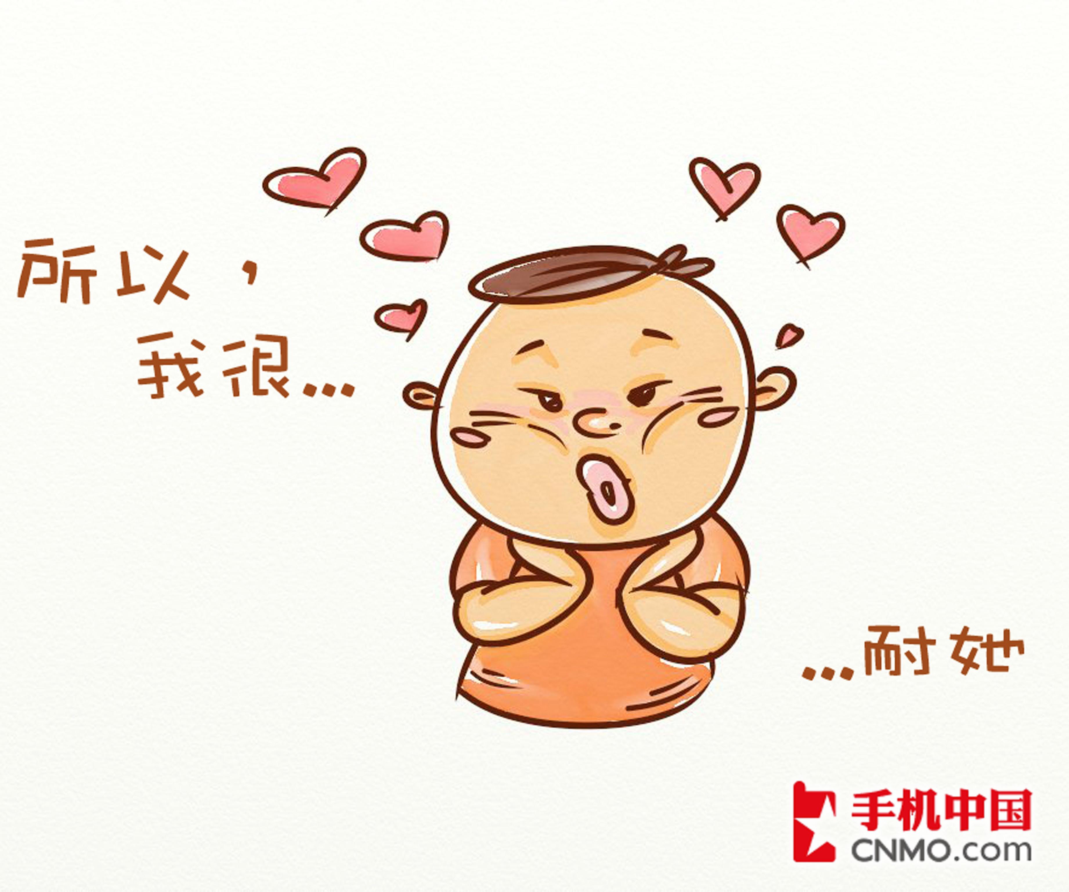 多格漫画:母亲节的a漫画v漫画漫画伟大母爱豬人獸图片