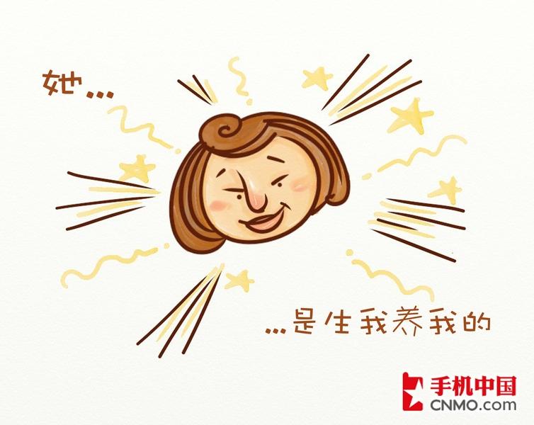 多格漫画:母亲节的a漫画v漫画漫画伟大策母爱羊图片