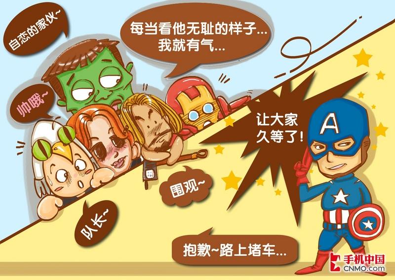 四格联盟:q版复仇者漫画之漫画迟到啦催眠关于的队长图片