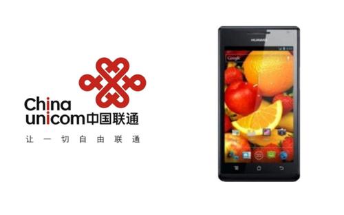 补贴超iPhone4S华为月底发布联通版P1