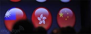 Siri将支持中文