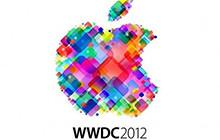 WWDC2012精彩镜头回顾