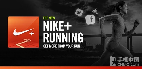 Android Nike+ Running_第1张图