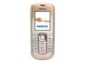 低端手机生力军 诺基亚2600c现已到店