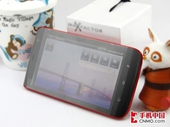 5英寸超大触摸屏 戴尔Mini 5超值热卖