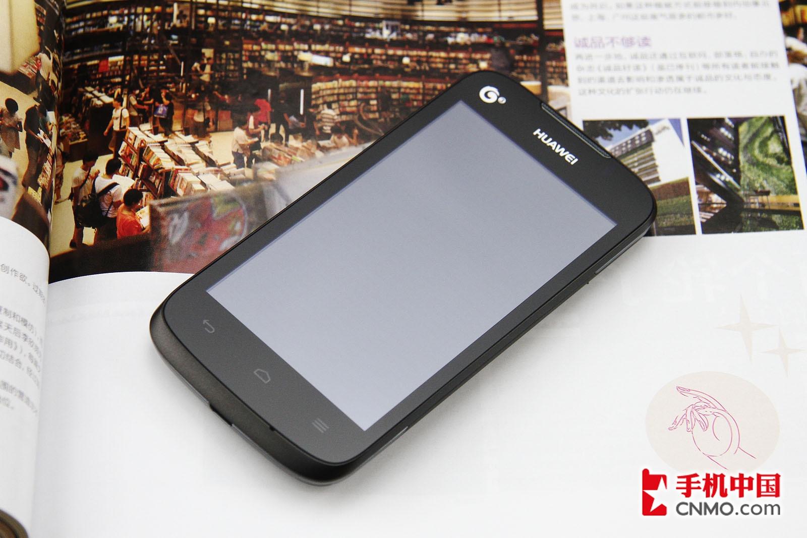 华为g309t手机通讯录在什么地方,华为g309t手机通讯录
