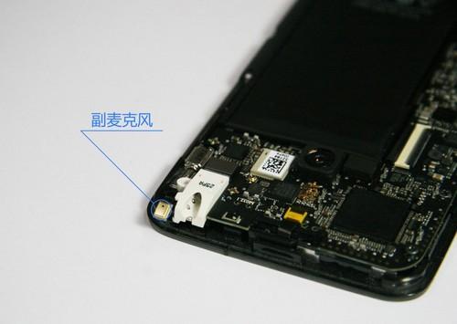 电路板 手机 500_355