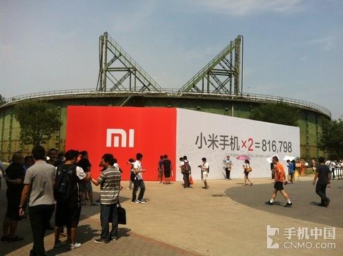 28nm四核跑分天王 小米手机2