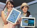 跨界平板 三星Galaxy Note 10.1图赏