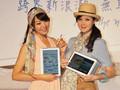 四核旗舰 三星Galaxy Note 10.1图赏