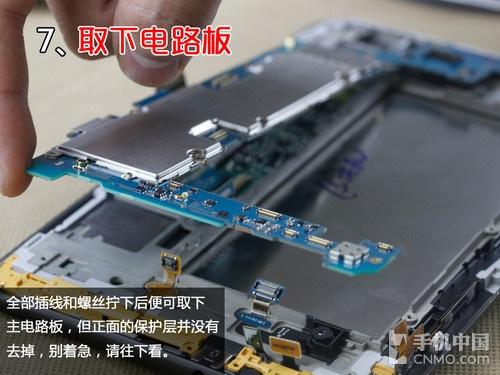 电路板很重要 三星p3100拆机_三星galaxy tab 2 p3100