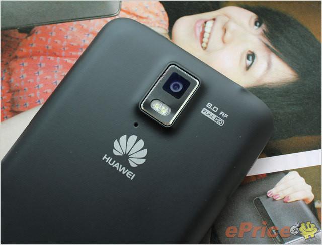 4.5寸高清安卓4.0 华为Ascend D1图赏 手机图片 手机中国 -4.5寸高清