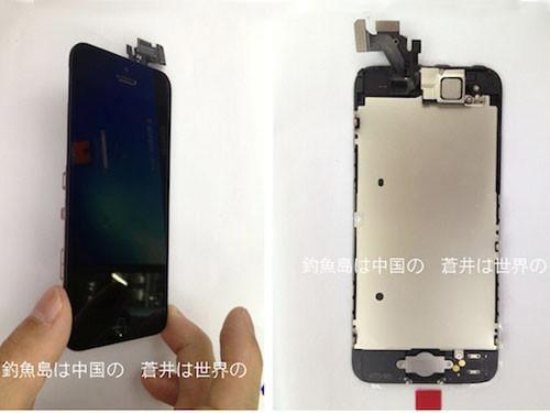 组装好的iphone5前面板照片