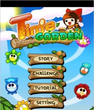 【时间花园 攻略】时间花园攻略秘籍