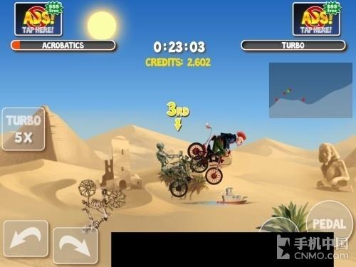 【疯狂自行车2 攻略】疯狂自行车2攻略秘籍