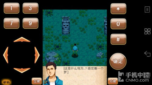 手机中国 软件频道 酷软汇 正文  冒险类:荒岛余生 冒险类:荒岛余生