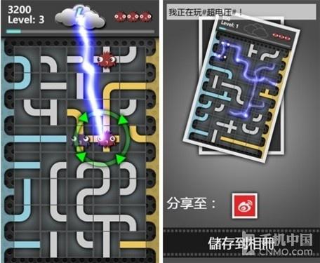 【超电压 攻略】超电压 出彩的国产WP7游戏教程