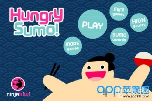 【饥饿的相扑 攻略】iOS游戏 饥饿的相扑攻略教程