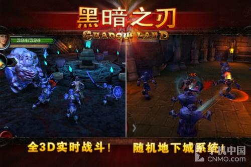 【黑暗之刃 攻略】iOS游戏 黑暗之刃刷血石与修改存档技巧