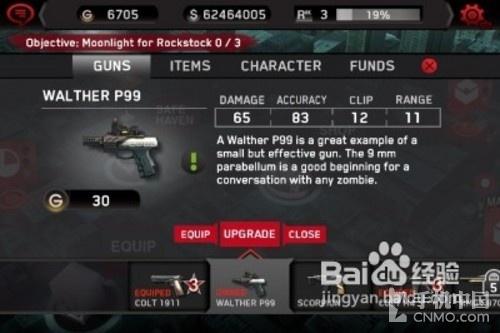 【死亡扳机 教程】死亡扳机 新手攻略教程