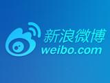 清爽秋季版 新浪微博安卓版v3.1.0更新