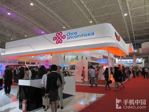 中国联通展会呈现模拟乐器心意伴奏