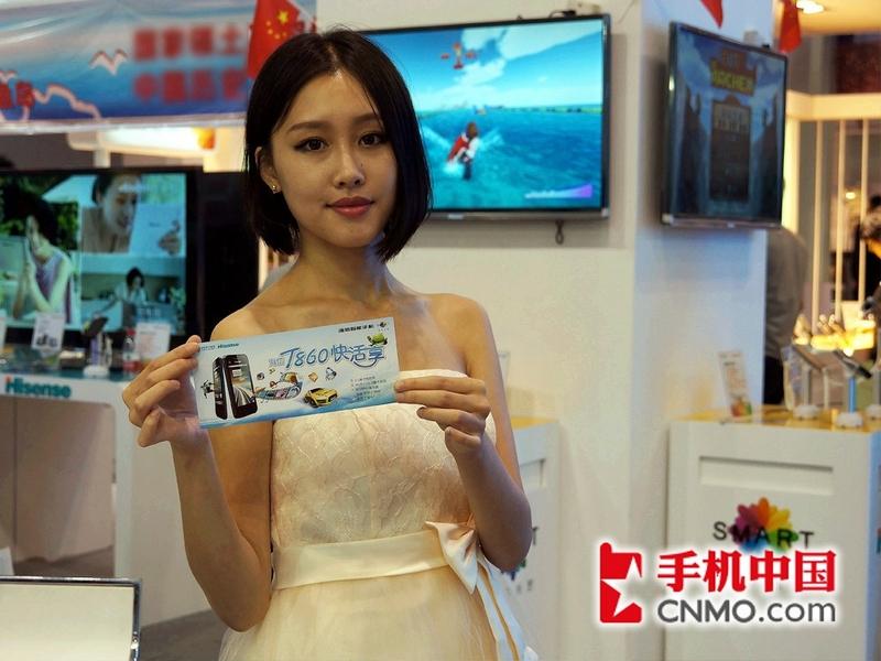 2012通信展:海信展台素颜美女求互粉-手机图片-手机