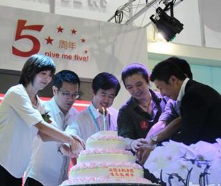 喜悦不断 嘉宾观众分享5周年庆生蛋糕