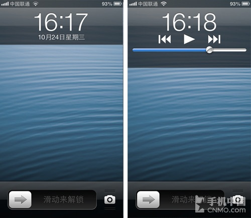 系统PK深度手机2改成iPhone5小米篇大学生将手机对比高配小米图片