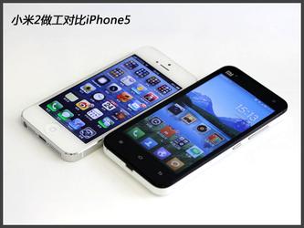 深度PK 小米手机2对比iPhone 5外观篇